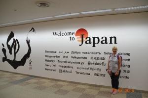 arrival in Narita airport